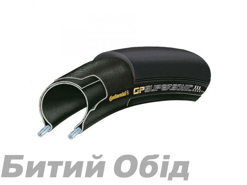 Покрышка Continental Grand Prix Supersonic 622х20 330TPI фото, купить, киев, запорожье