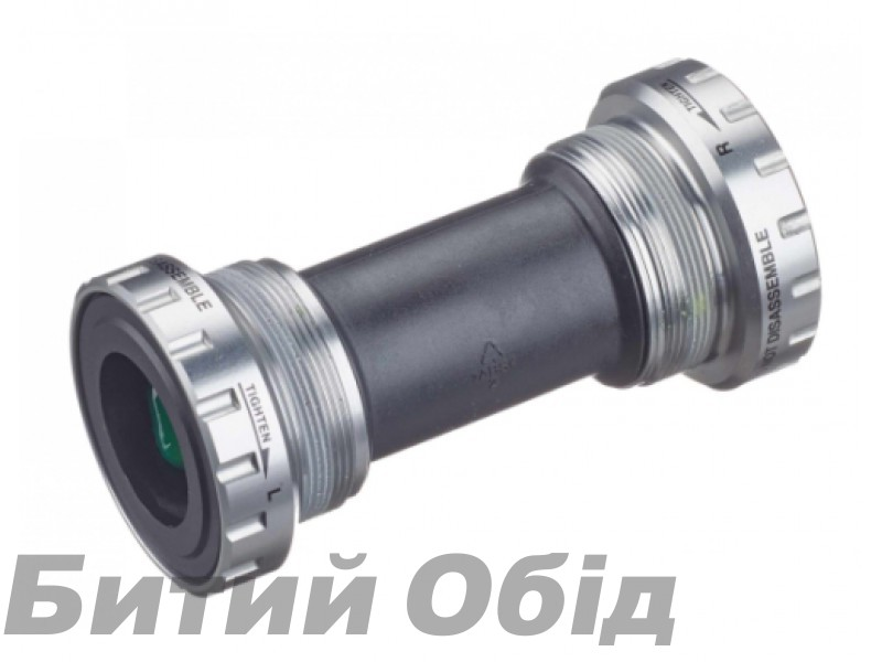 Компоненты каретки шоссе Shimano BB-RS500B, 68мм BSA
