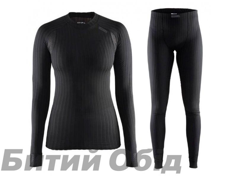 Женский комплект термобелья CRAFT Active Extreme 2.0 SET Woman (1904491/1904493) Black фото, купить, киев, запорожье
