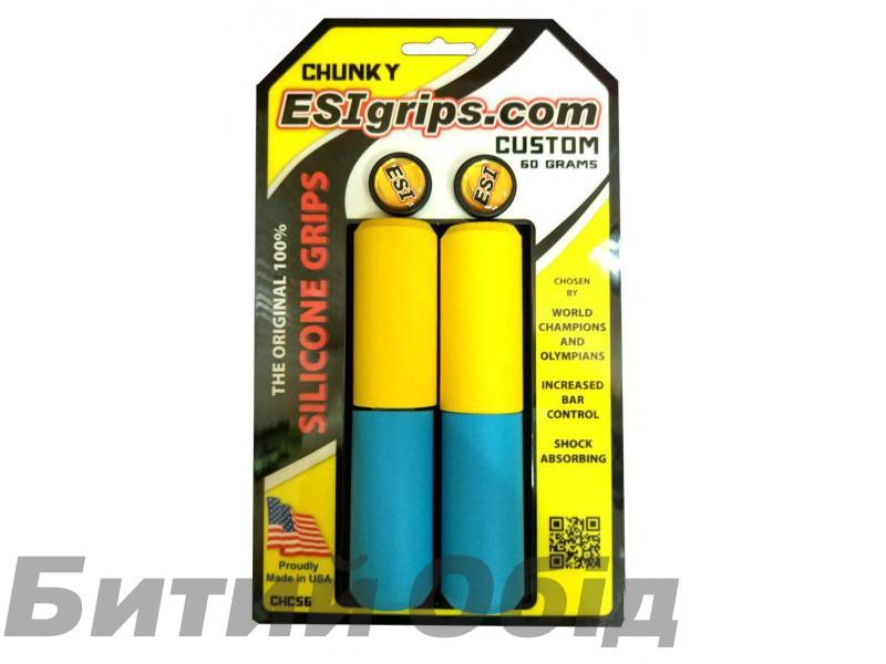Грипсы ESI Chunky Custom (желто-голубые) фото, купить, киев, запорожье