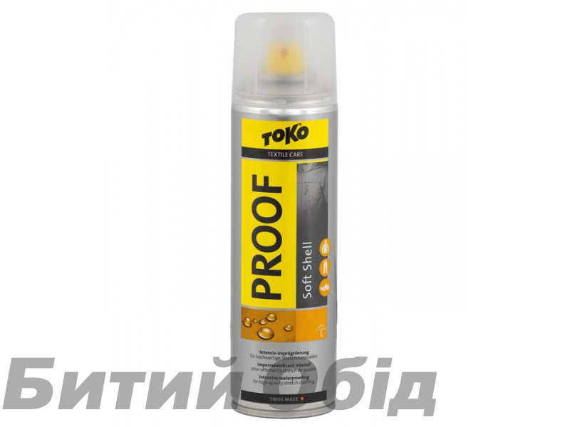 Пропитка для мембранной одежды TOKO SoftShell Proof 250 ml фото, купить, киев, запорожье