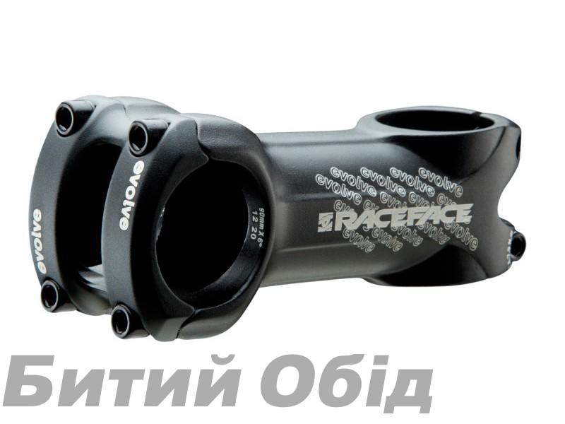 Вынос RACE FACE EVOLVE 31.8 фото, купить, киев, запорожье