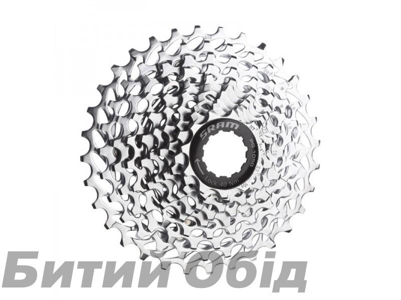 Кассета SRAM AM CS PG-1050 10SP