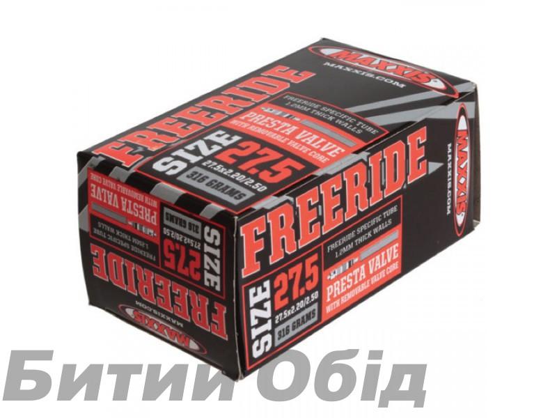 Камера Maxxis Freeride 27.5x2.20-2.50 (SV)