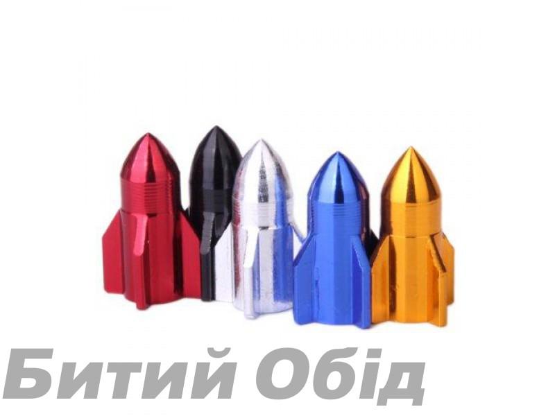 Колпачек на ниппель Ракета фото, купить, киев, запорожье