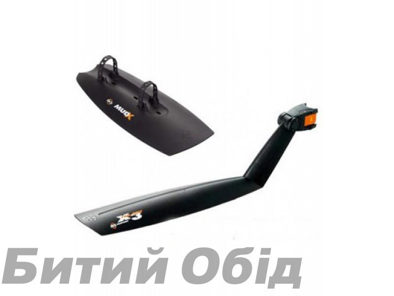 Крыло пер+зад 26 SKS X-Tra-Dry Mud-X фото, купить, киев, запорожье