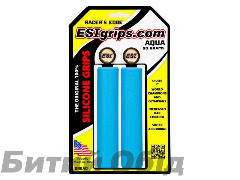 Грипсы ESI Racer's Edge Aqua (голубые)