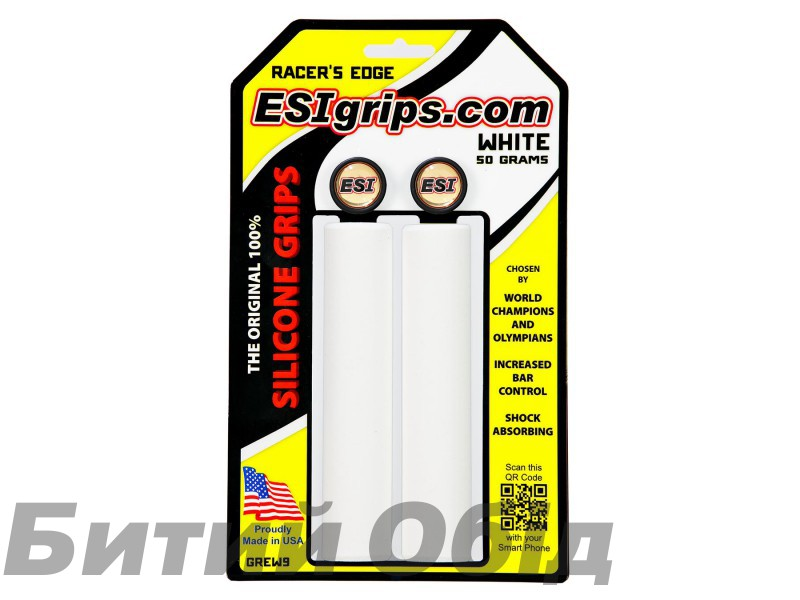 Грипсы ESI Racer's Edge White (белые) фото, купить, киев, запорожье
