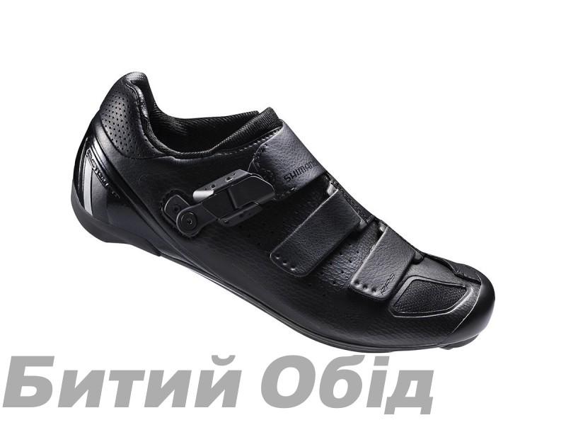 Велообувь Shimano RP9-L Custom-Fit, черн фото, купить, киев, запорожье