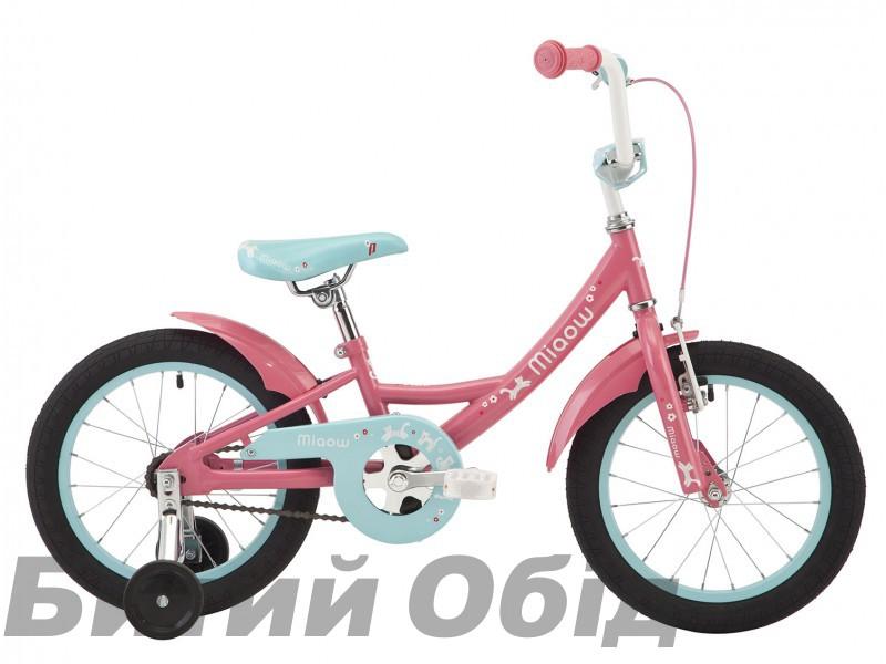 Велосипед 16 Pride Miaow (2018 год) фото, купить, киев, запорожье