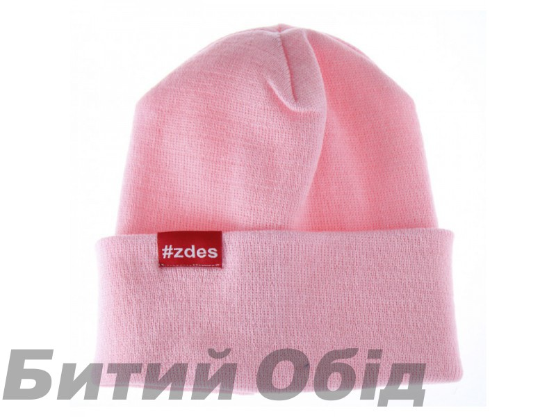 Шапка ZDES Basic (Light Pink)