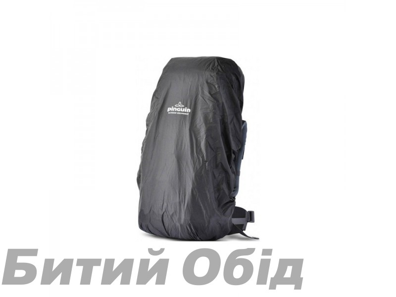 Чехол для рюкзака Pinguin Raincover S (15-35L) фото, купить, киев, запорожье