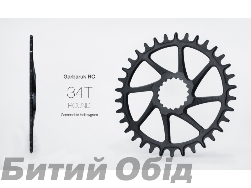 Звезда Garbaruk круг (ROUND) Direct Mount Cannondale Hollowgram Ai-compatible фото, купить, киев, запорожье