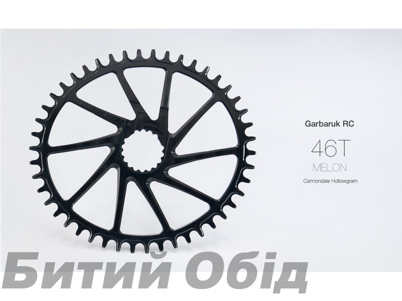 Звезда Garbaruk овал (MELON) Direct Mount Cannondale Hollowgram Melon (Ai-compatible) фото, купить, киев, запорожье