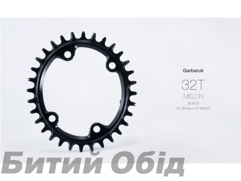 Звезда Garbaruk круг (ROUND) 96 BCD (XT-M8000/SLX-M7000) фото, купить, киев, запорожье