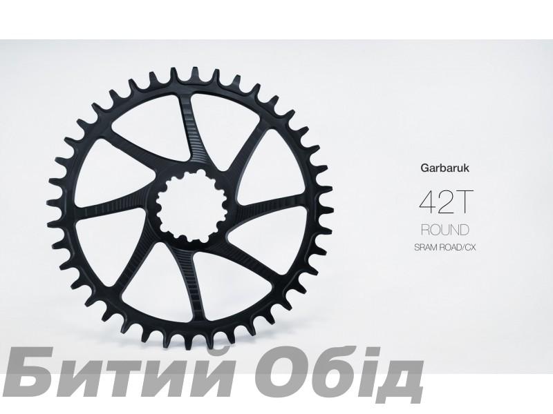 Звезда Garbaruk круг (Round) Direct Mount SRAM GXP (Road/CX)