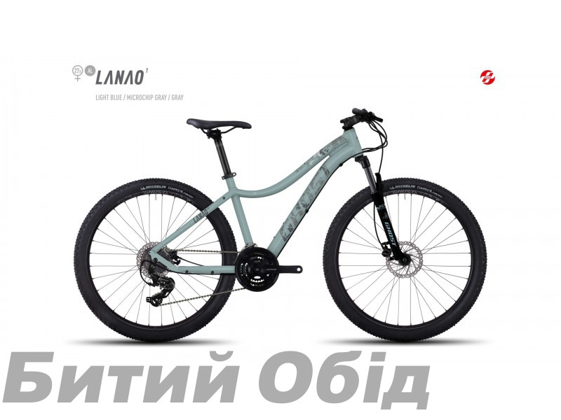 Велосипед Ghost Lanao 1 AL 27.5 (2017 год) фото, купить, киев, запорожье