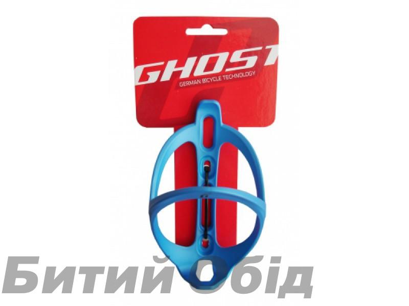 Флягодержатель GHOST Waterbottle Cage Riot (blue) фото, купить, киев, запорожье
