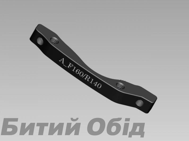 Адаптер A F160/R140 фото, купить, киев, запорожье