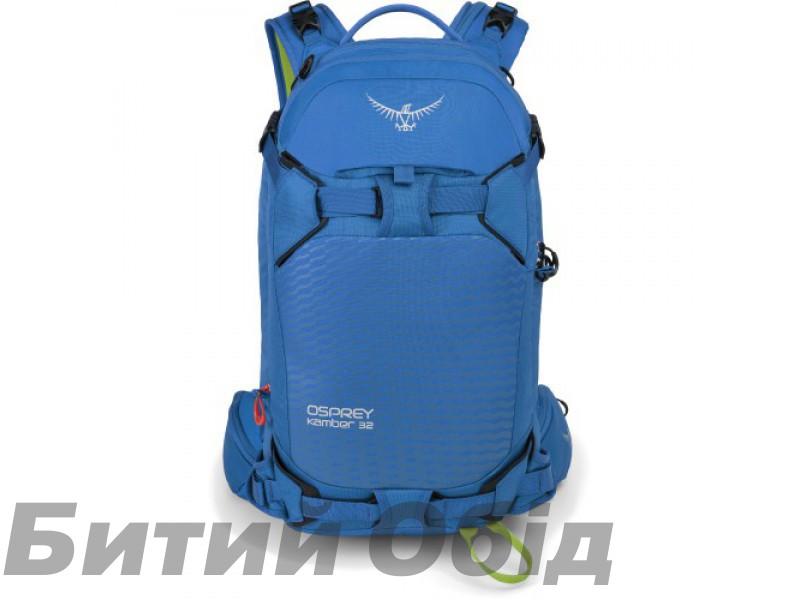 Рюкзак Osprey Kamber 32 фото, купить, киев, запорожье