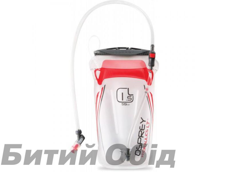 Питьевая система Osprey Hydraulics LT 1,5 L фото, купить, киев, запорожье