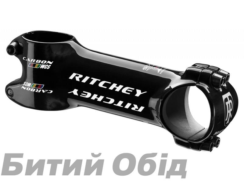 Вынос Ritchey WCS Carbon 4-Axis Matrix фото, купить, киев, запорожье