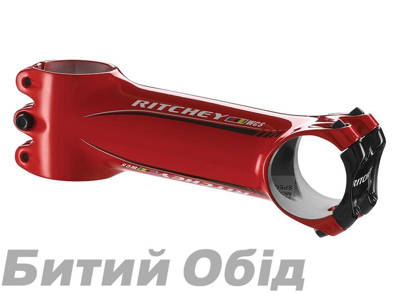 Вынос Ritchey WCS C260 O/S wet фото, купить, киев, запорожье