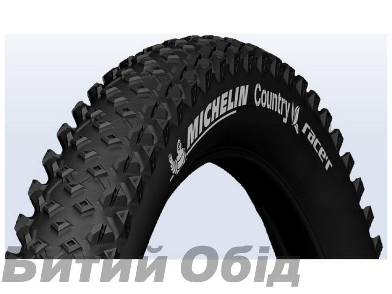 Покрышка Michelin COUNTRY RACE'R 26 x 2.10 фото, купить, киев, запорожье