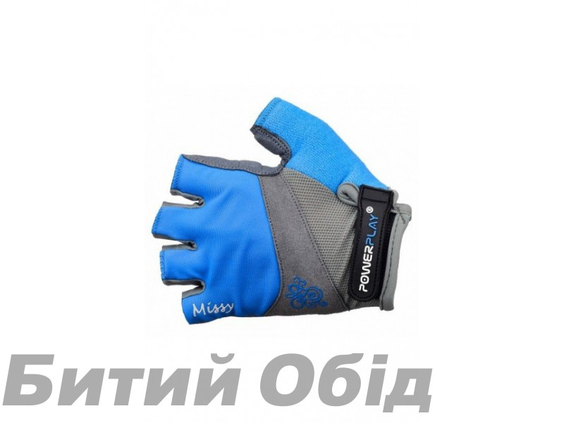 Перчатки женские PowerPlay 5277 B фото, купить, киев, запорожье