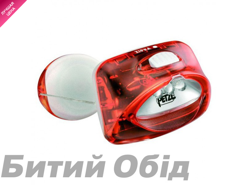 Фонарь Petzl Zipka Traditional (26 люмен)